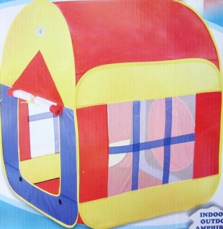 บ้านบอลรูปบ้าน