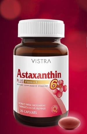 Vistra Astaxanthin 6 mg 30เม็ด