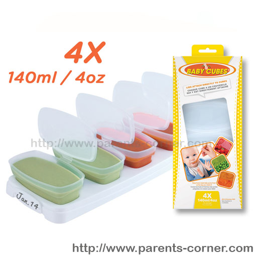 กล่องใส่อาหารเสริมเข้าช่องแข็ง Baby Cubes ขนาด 4 OZ