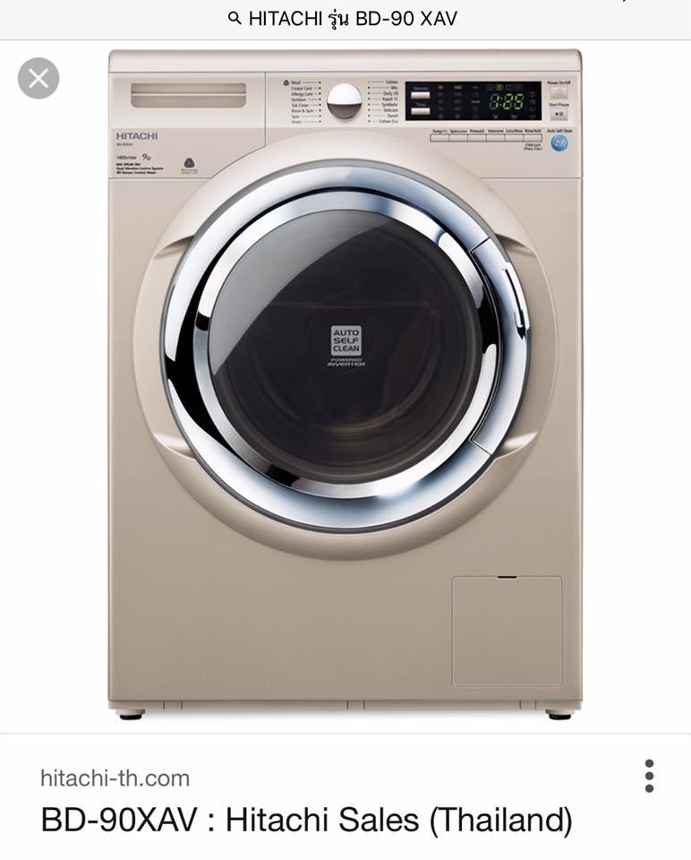 HITACHI BD-90XAV เครื่องซักผ้าฝาหน้า