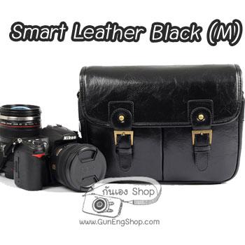 กระเป๋ากล้อง Smart Leather Black (ขนาดกลาง) (Pre Order)