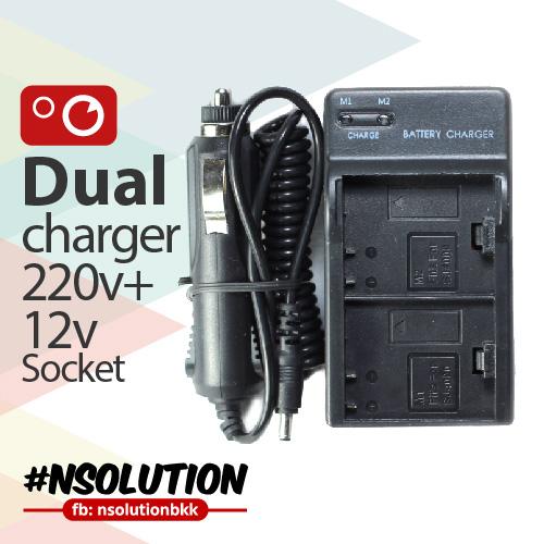 Dual Charger 220V + 12V Adapter for SJCAM ประกันศูนย์ 1 ปี
