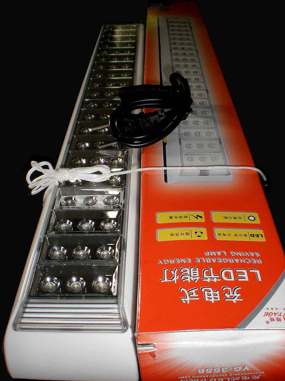 ไฟฉุกเฉิน LED 60 ดวง เกรดA มีสายเปิดปิดไฟ สินค้าแนะนำ ขายดีมาก YG3556