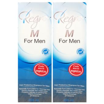 Regro Hair Protective Shampoo for Men 225ml. *2 (แพ็คคู่)