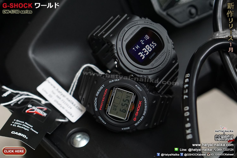 DW-5750E-1B_DW-5750E-1