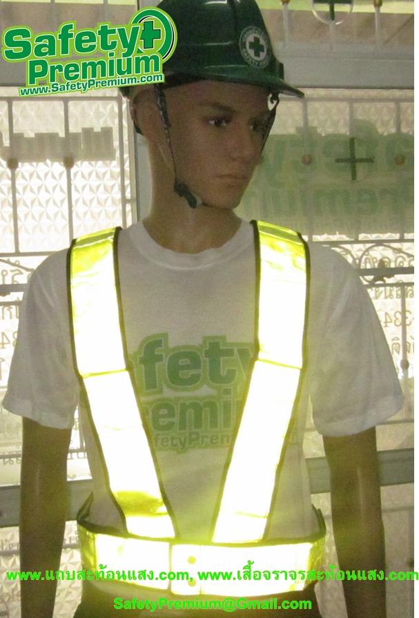 เสื้อสะท้อนแสงแบบสายคาด PVC สะท้อนแสงสีเหลืองมะนาว