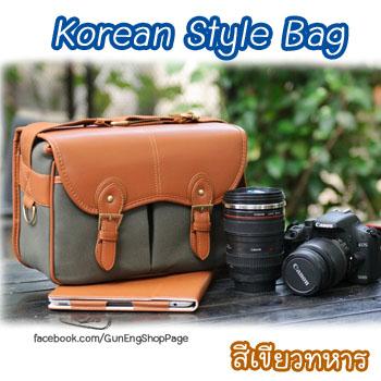 กระเป๋ากล้อง Korean Style Bag (ขนาดใหญ่) (Pre Order)