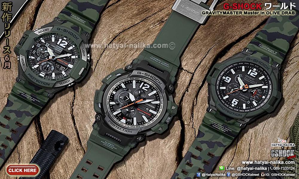GA-1100SC-3A_GW-4000SC-3A_GPW-2000-3A