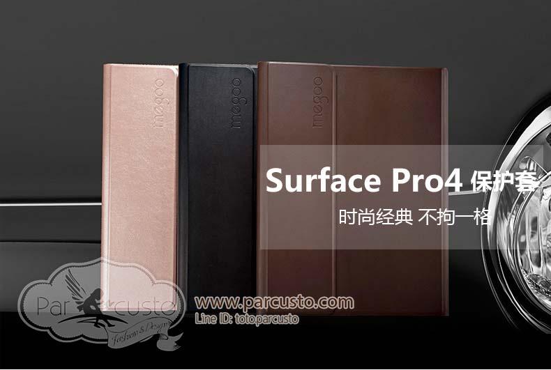 เคส Microsoft Surface Pro 4 จาก megoo [Pre-order]