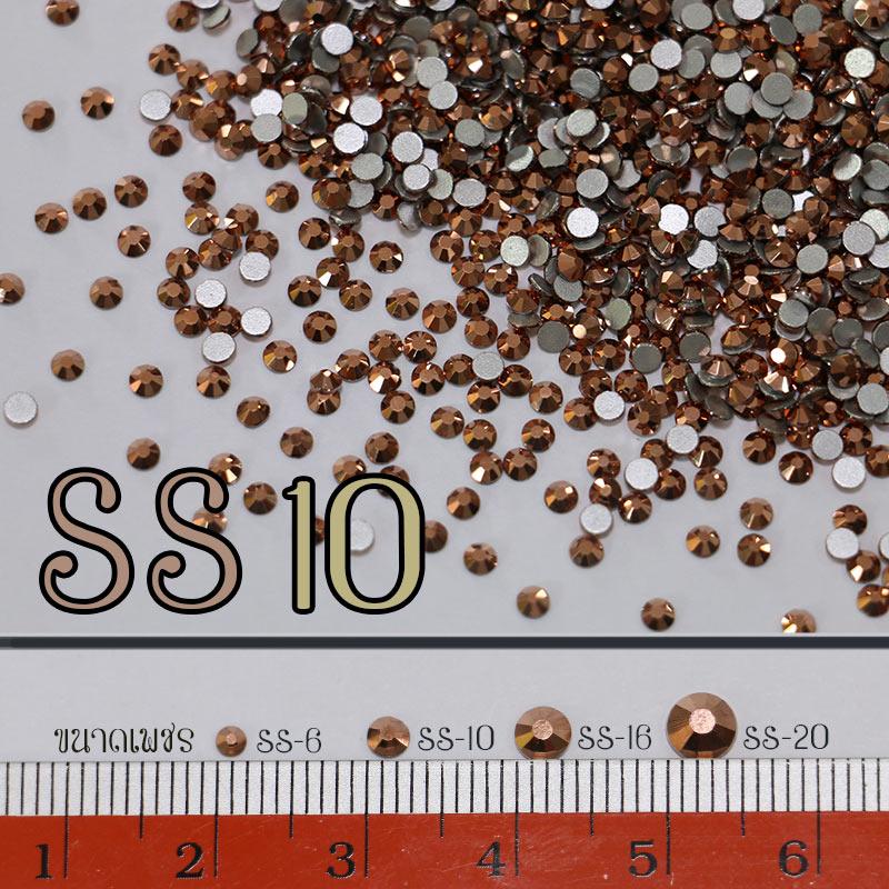 เพชรชวาAA สีทองแดง ขนาดSS10 ซองใหญ่ 1440เม็ด