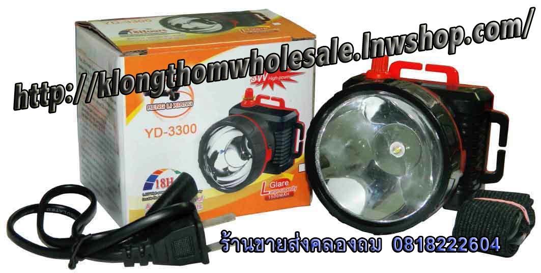 ไฟคาดหัว LED 1 ดวงYD-3300 (1 LED) 3w สวิทซ์หรี่