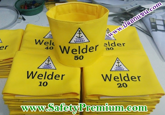 ตัวอย่างปลอกแขน WELDER, ปลอกแขนช่างเชื่อม