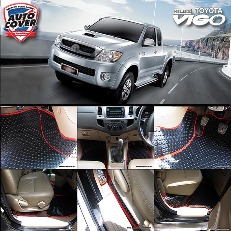 พรมกระดุม Super Save ชุด Full จำนวน 8 ชิ้น Toyota Vigo Cab 2005-2015