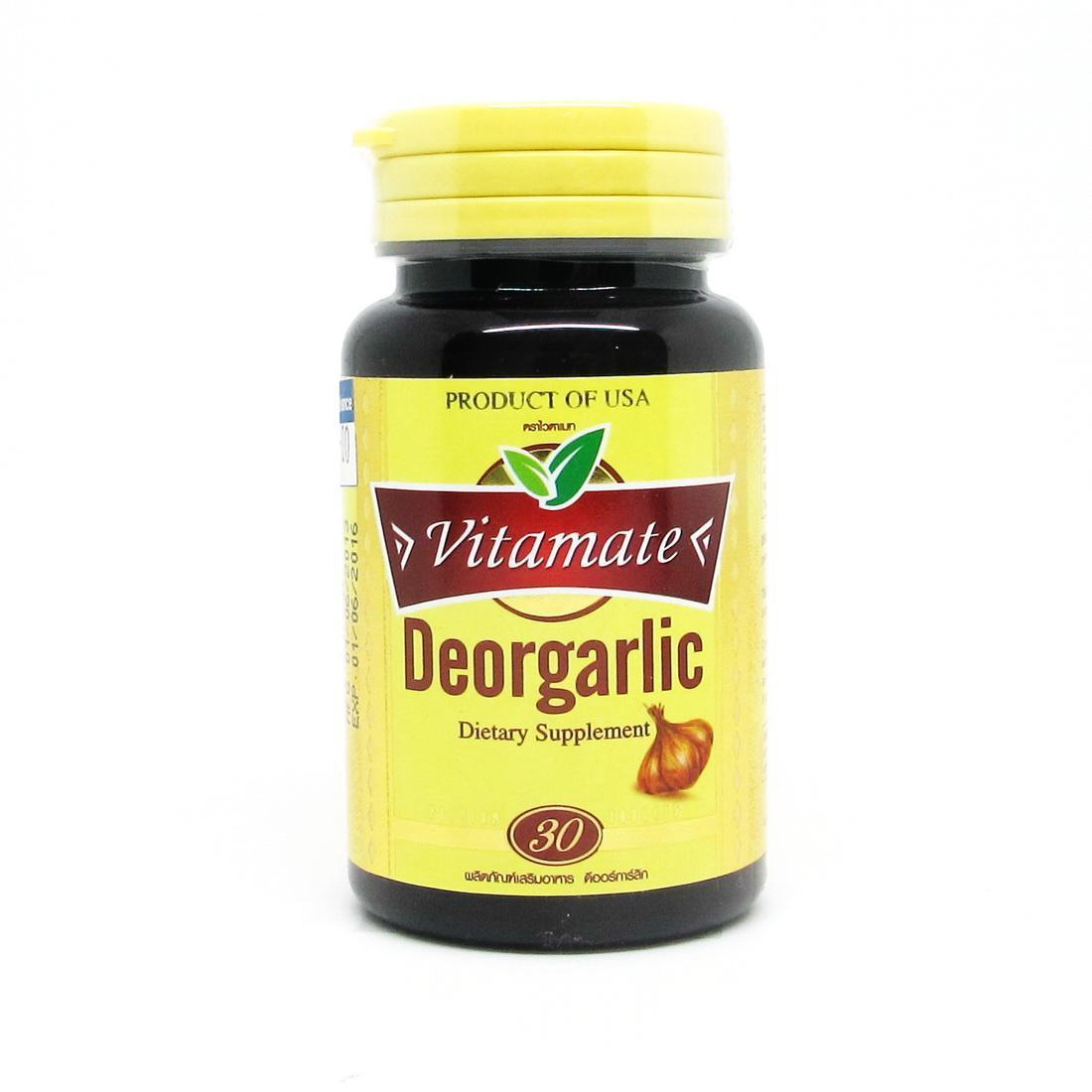 Vitamate Deogarlic 30เม็ด