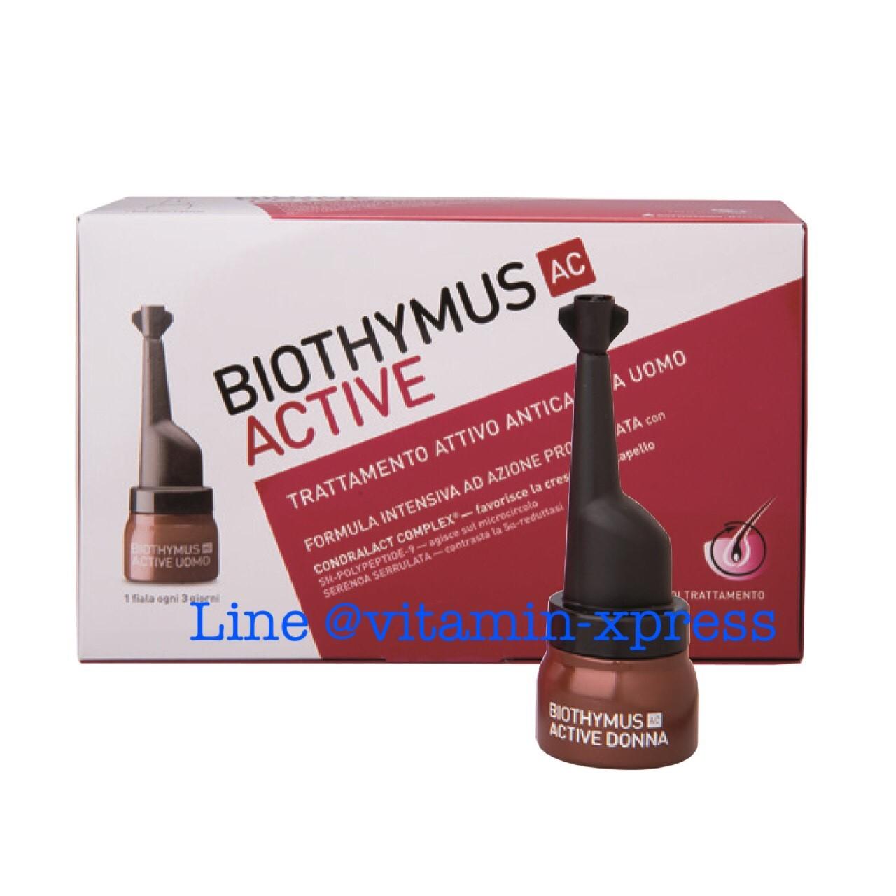 Biothymus active serum 5 * 3.5ml สำหรับผู้ชาย สำเนา