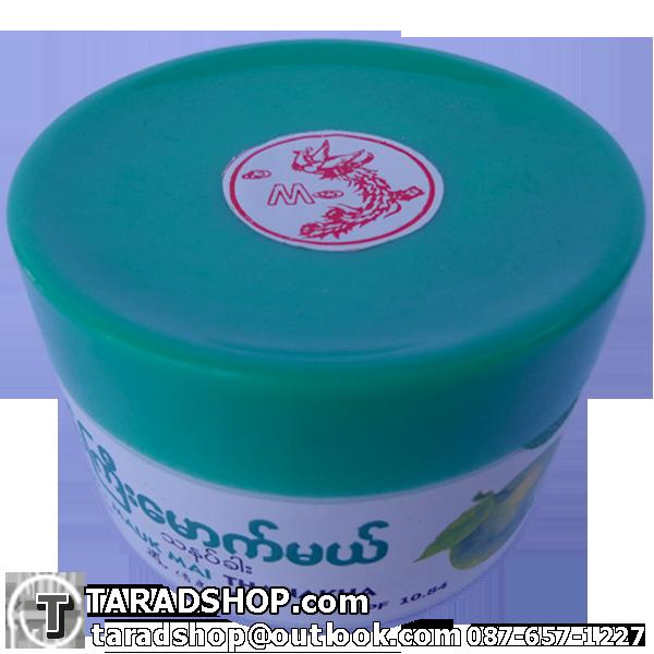 ทานาคาสูตรมะนาวผิวขาวใส SPF10+vitamin C Taung Gyi Mauk Quality product