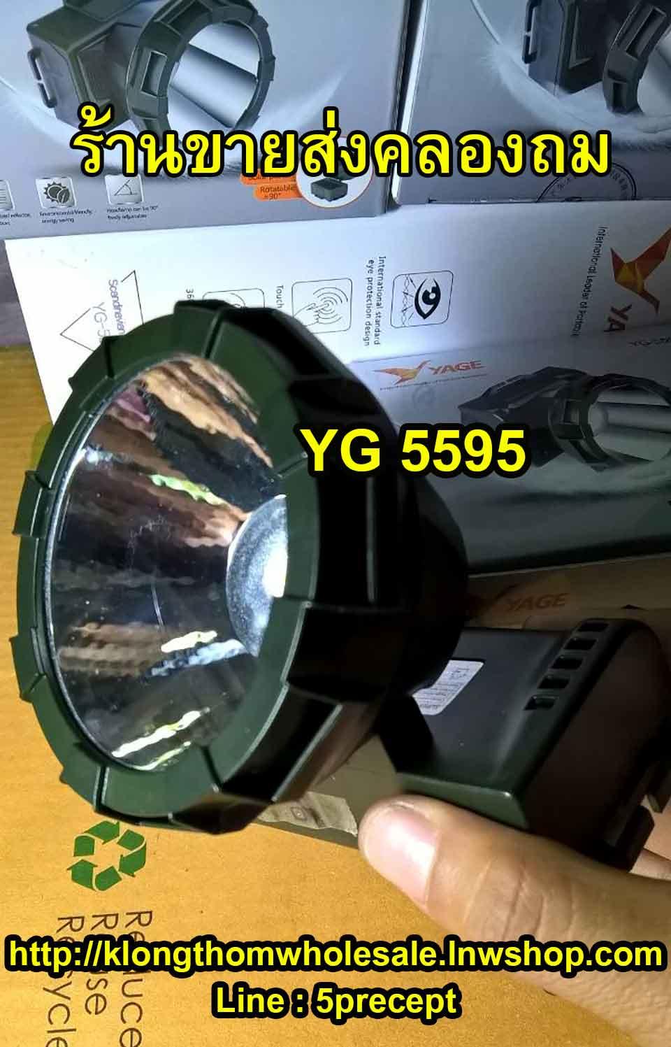 ไฟคาดหัว YG5595 LEDรุ่นใหม่ 2W Super Light Weight