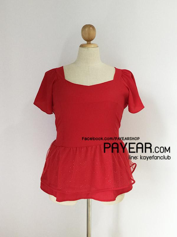 เสื้อคอเหลี่ยม ผูกโบว์หลัง สีแดง อก 38-46 นิ้ว