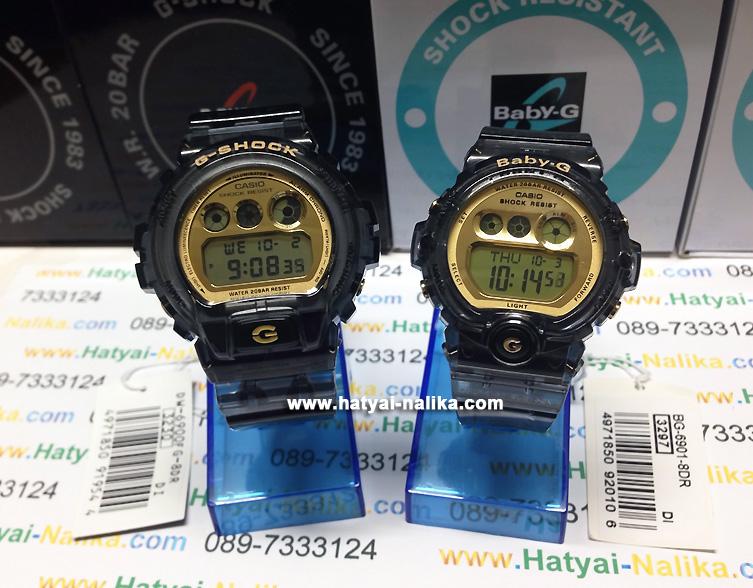 นาฬิกา คาสิโอ Casio G-Shock SETคู่รัก รุ่น DW-6900FG-8 คู่ BG-6901-8 Pair set