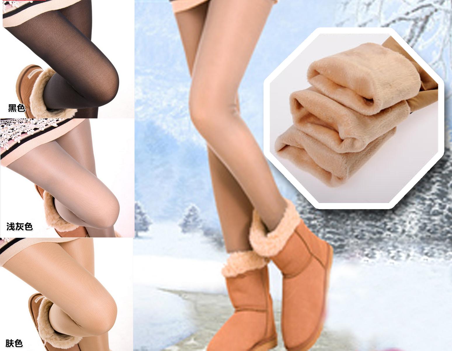 ประมาณ2สัปดาห์ สินค้าเข้า!! เลกกิ้งถุงน่องกันหนาว รุ่น ตัว T ขาเหยียบ กันหนาวได้สูงสุด 0 ถึง -5 องศา