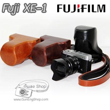 เคสกล้องหนัง Fuji XE2S XE2 XE1 แนวเรโทร Case Fujifilm XE2S XE2 XE1