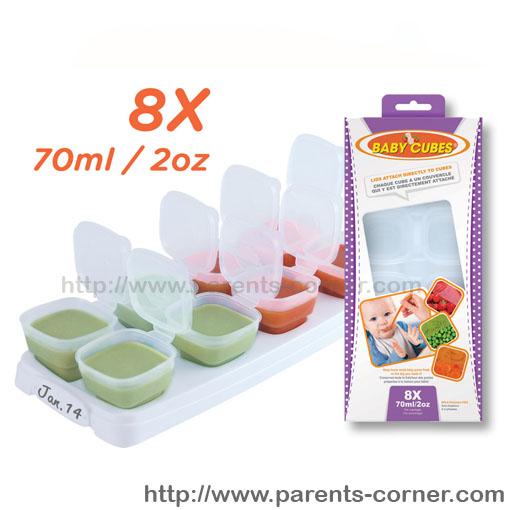 กล่องใส่อาหารเสริมเข้าช่องแข็ง Baby Cubes ขนาด 2 OZ