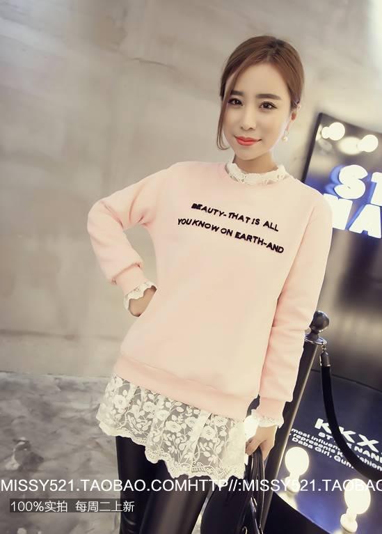 (SALE) เสื้อแฟชั่น แขนยาว บุกันหนาว ลายอักษร สีชมพู