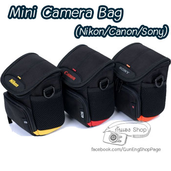 กระเป๋ากล้อง Mini Camera Bag G16 G15 G12 G1X G1XM2 A5000 A6000 P7700 (Canon/Nikon/Sony/ฯลฯ)