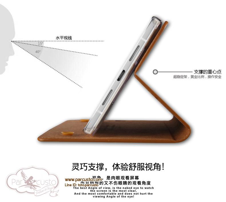 เคสหนัง Huawei P8 Max จาก AiMak [Pre-order]