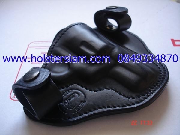 รหัสซองปืน SM2012