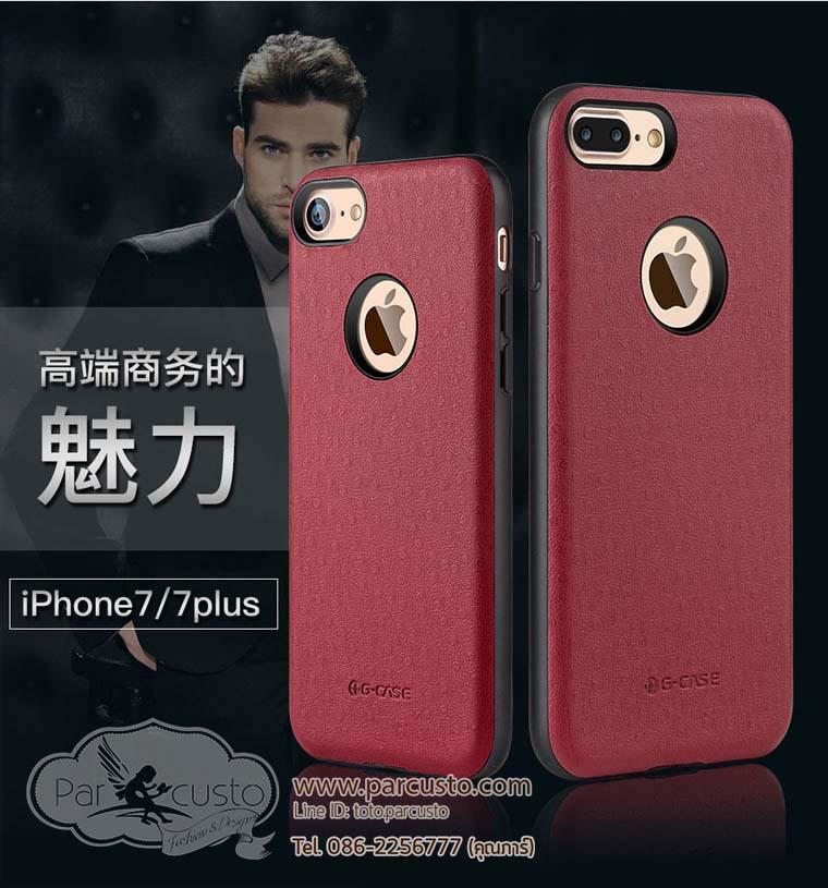 เคสกันกระแทก Apple iPhone 7 และ 7 Plus [Duke] จาก G-case [Pre-order]