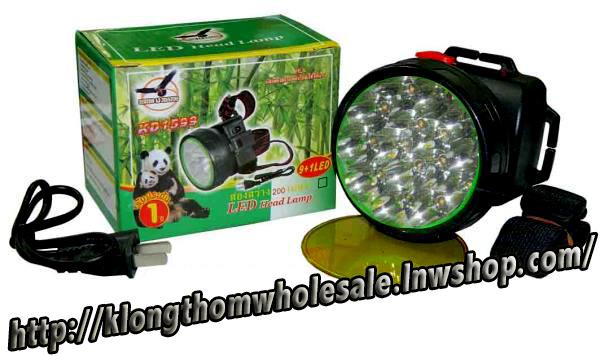 ไฟฉายคาดหัว LED 15 ดวง KD1599 ชาร์จไฟบ้าน