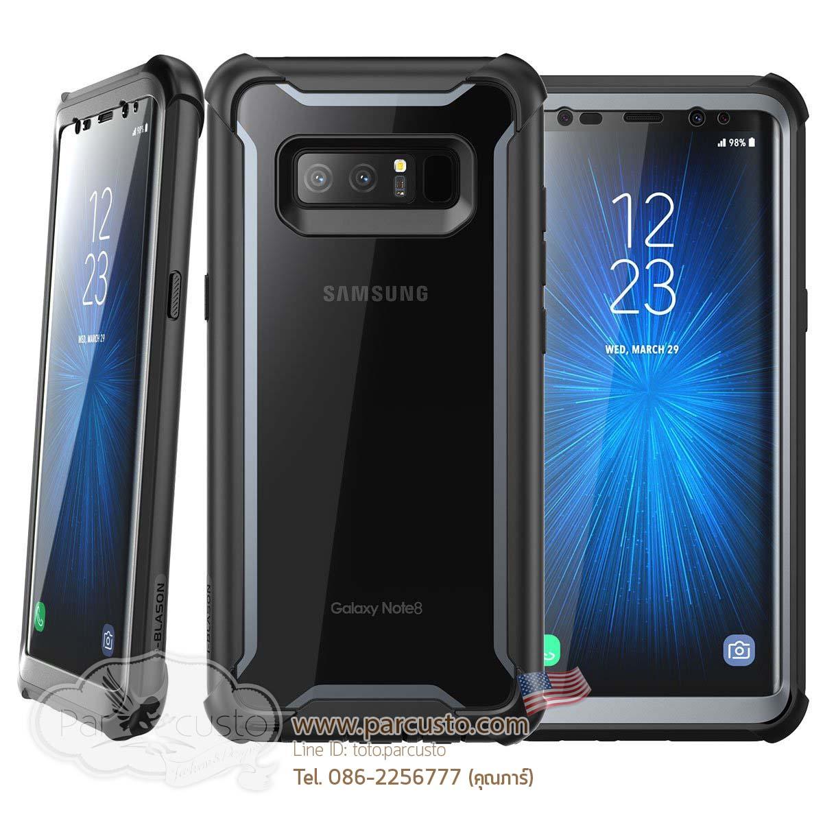 เคสกันกระแทก Samsung Galaxy Note 8 [Full-body Rugged Clear Bumper] จาก i-Blason [Pre-order USA]