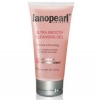 Lanopearl Ultra Smooth Cleansing Gel 150 ml.