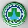 เข็มกลัด สมาคมเจ้าหน้าที่ความปลอดภัยในการทำงาน จ.สมุทรปราการ