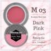เจลต่อเล็บ Memory nail รหัส M03 ขนาด 10ml สีชมพูเข้ม Dark Pink