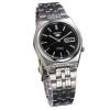 นาฬิกาข้อมือ SEIKO 5 Automatic รุ่น SNK639K1