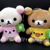ตุ๊กตาน้องหมี Rilakkuma และ Korilakkuma ถือใบไม้ ขนาด 7 นิ้ว (ราคาต่อคู่ค่ะ)