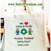 ตัวอย่างงานดิจิตอลพริ้นท์ ( Sublimation) ถุงผ้า SAFETY DAY
