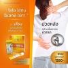 เซ็ตคู่เครื่องดื่มไอโซเคอร์ม่าชนิดผง ISO CURMA POWDER DRINK และ Relax Cream ลดปวดลดอักเสบ