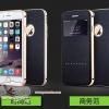 เคส Apple iPhone 6 และ 6 Plus Triple Intelligent dual-use cover จาก Joyroom [Pre-order]