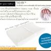 Promotion เบาะ Memory Foam สำหรับรองเปลี่ยนผ้าอ้อม พร้อมผ้าคลุม Ah Goo Baby