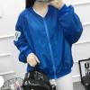 เสื้อคลุม แขนยาว ซิปหน้า ลาย what you ผ้าร่ม สีน้ำเงิน