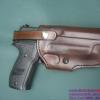 รหัสซองปืน A651