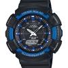 นาฬิกา คาสิโอ Casio SOLAR POWERED รุ่น AD-S800WH-2A2V