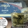 กาแฟDouble Maxx Baron Coffee กาแฟดับเบิ้ลแม็กซ์บารอนคอฟฟี่เพิ่มสมรรถภาพท่านชาย