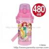 กระติกน้ำยกดื่ม พร้อมสายสะพาย Princess - 480 ml