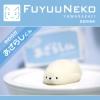 Pre- ตุ๊กตาแมวน้ำ Ushihitoดึ๋งดั๋ง น่ารัก นิ่มๆ กดได้