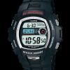 นาฬิกา คาสิโอ Casio G-Shock Standard digital รุ่น G-7510-1V
