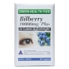 Bilberry 10000 mg Plus + Lutein & Eyebright บำรุงสายตา